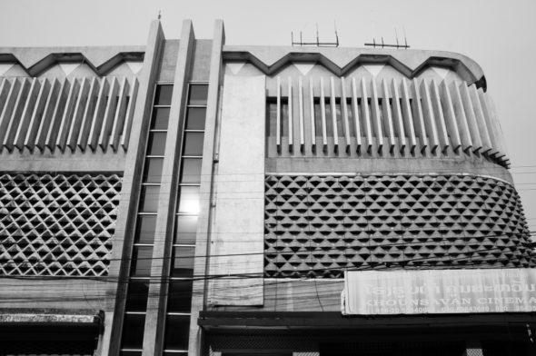 Un ancien cinéma de Savannakhet