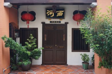 visiter George Town Malaisie