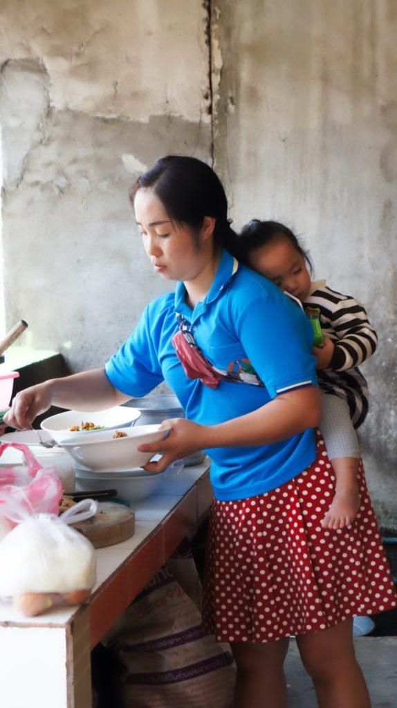 laos du nord phoukhoune