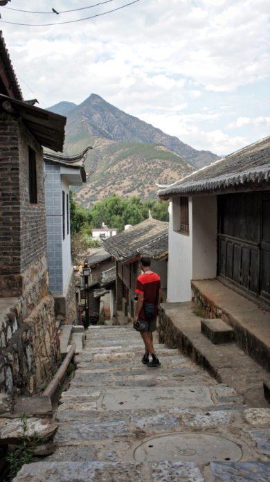 Shigu Yunnan Yangtze
