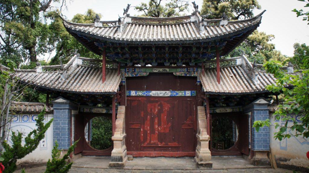 weibaoshan yunnan
