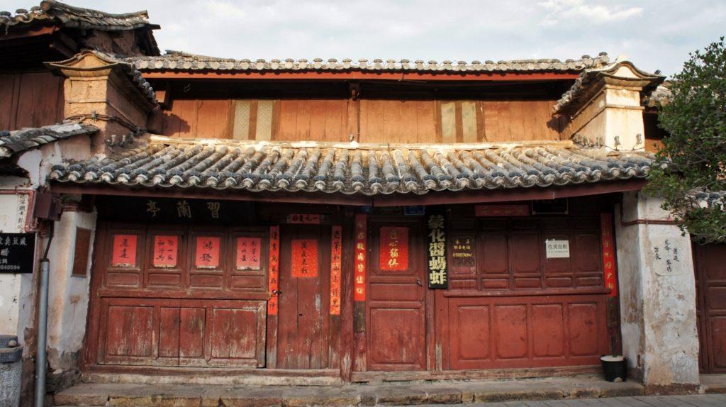 weishan yunnan