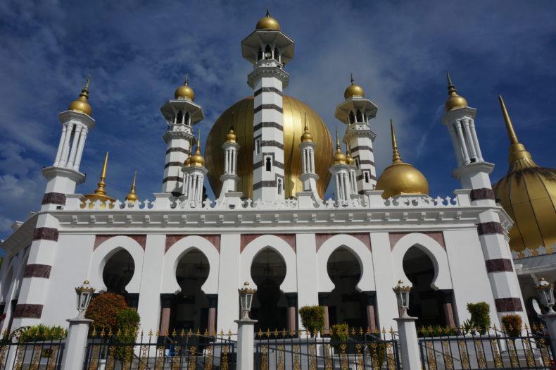 La mosquée de Kuala Kangsar