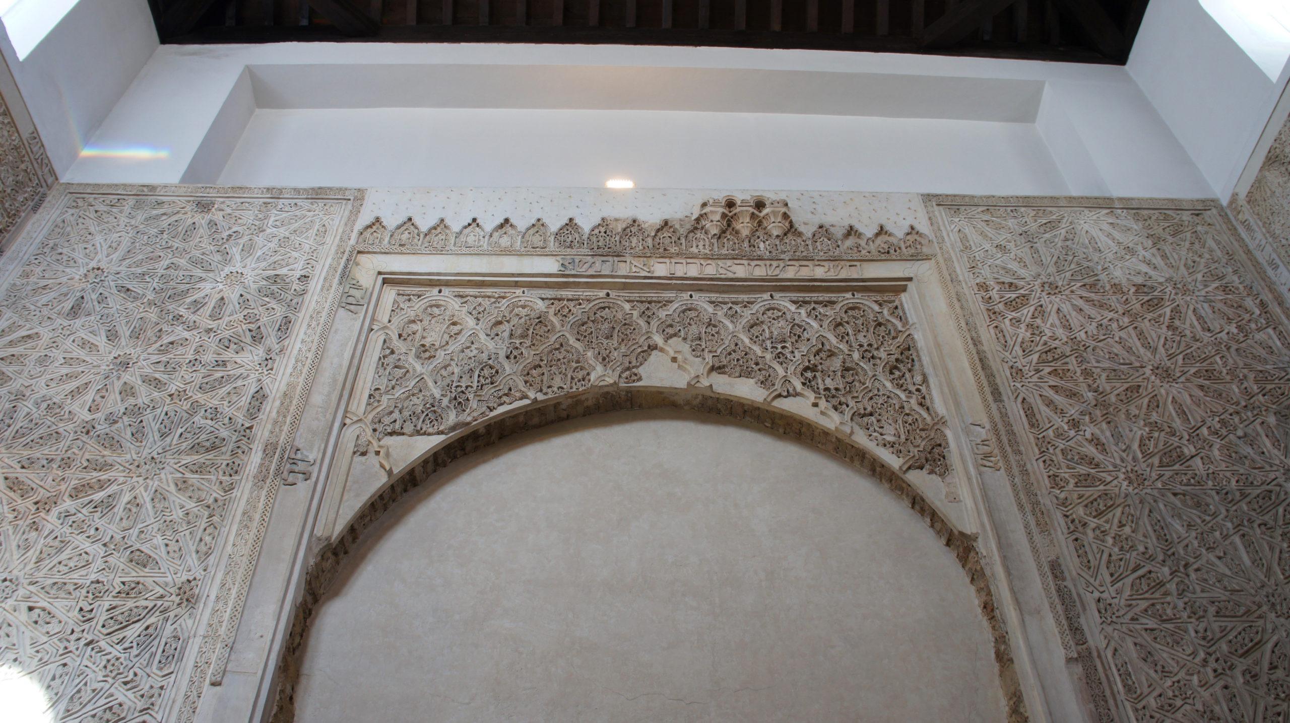 Synagogue de Cordoue