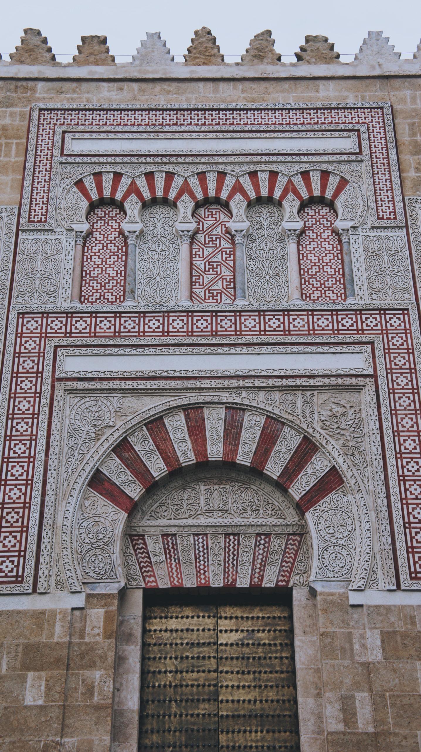 Mosquée cathédrale de Cordoue en Andalousie